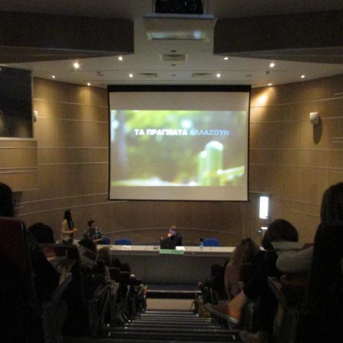 Eνημερωτική Διάλεξη για τον Καρκίνο του Τραχήλου της Μήτρας και τον Καρκίνο του Μαστού, 25 Απριλίου 2015